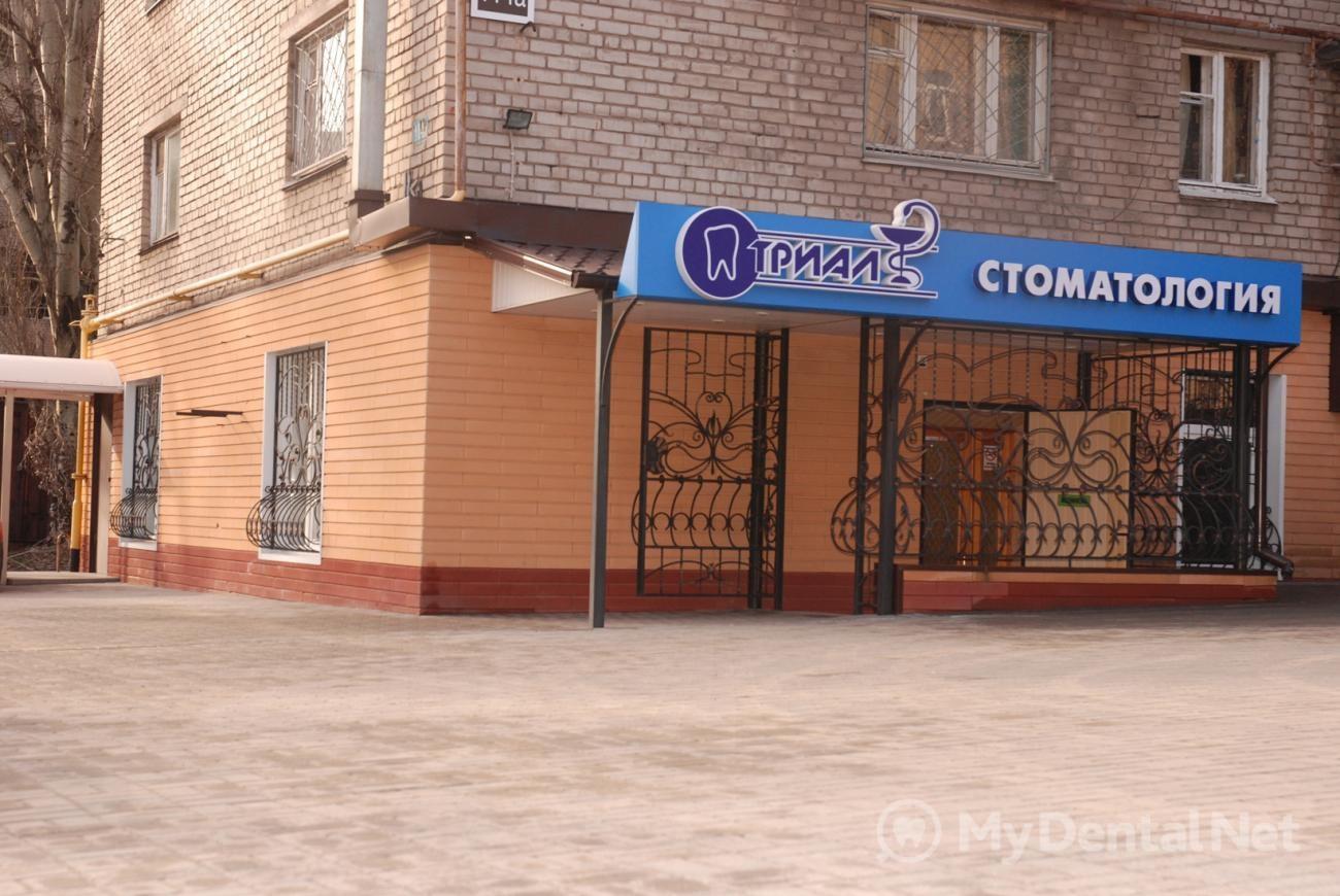 31 городская больница в г москва