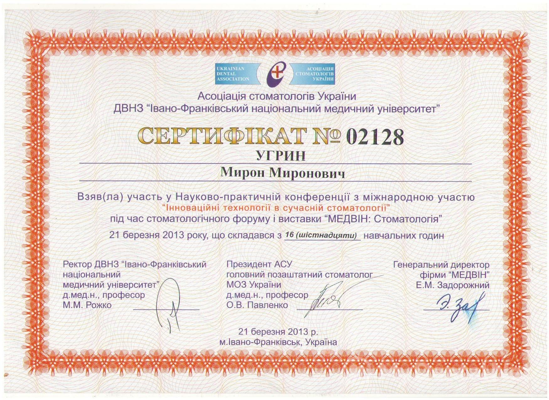 виниры установка в новосибирске