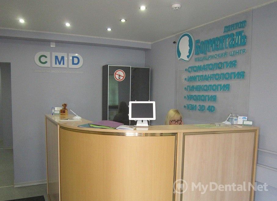 Детская областная поликлиника иваново гематолог