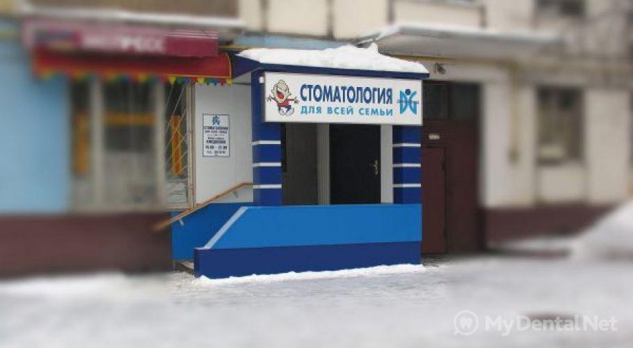 Фотографии клиники Денто-Гранд на ...: mydentalnet.com/ru/dento-grand-na-schelkovskoj-4828/-pq4