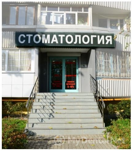 Фотографии клиники DentoClinic на метро ...: mydentalnet.com/ru/dentoclinic-na-metro-domodedovskaya/-pT-